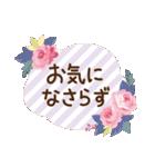 バラとレースのスタンプ/丁寧な気持ち(個別スタンプ:36)