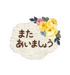 バラとレースのスタンプ/丁寧な気持ち(個別スタンプ:39)