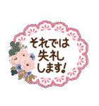 バラとレースのスタンプ/丁寧な気持ち(個別スタンプ:40)