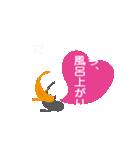 動く。愛をささやく、恋人金魚。No.2