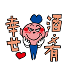 ダークちゃま(お酒)(個別スタンプ:01)