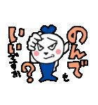 ダークちゃま(お酒)(個別スタンプ:04)