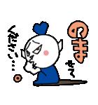 ダークちゃま(お酒)(個別スタンプ:05)