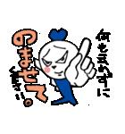 ダークちゃま(お酒)(個別スタンプ:06)