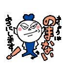 ダークちゃま(お酒)(個別スタンプ:07)