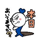 ダークちゃま(お酒)(個別スタンプ:08)
