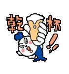 ダークちゃま(お酒)(個別スタンプ:10)