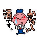 ダークちゃま(お酒)(個別スタンプ:13)