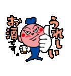 ダークちゃま(お酒)(個別スタンプ:14)