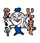 ダークちゃま(お酒)(個別スタンプ:15)