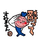 ダークちゃま(お酒)(個別スタンプ:18)