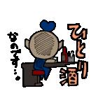 ダークちゃま(お酒)(個別スタンプ:21)