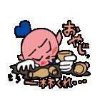ダークちゃま(お酒)(個別スタンプ:22)
