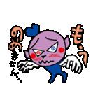 ダークちゃま(お酒)(個別スタンプ:23)