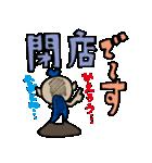 ダークちゃま(お酒)(個別スタンプ:24)