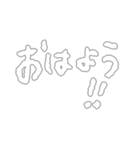 もじだけ!!!ふわふわスタンプ(個別スタンプ:01)