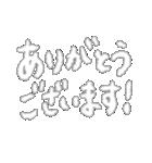 もじだけ!!!ふわふわスタンプ(個別スタンプ:05)