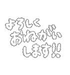 もじだけ!!!ふわふわスタンプ(個別スタンプ:07)