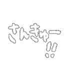 もじだけ!!!ふわふわスタンプ(個別スタンプ:09)