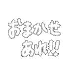 もじだけ!!!ふわふわスタンプ(個別スタンプ:10)