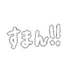 もじだけ!!!ふわふわスタンプ(個別スタンプ:14)