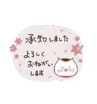 気持ちを伝える敬語♡招きネコまる&こまる(個別スタンプ:2)