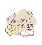 気持ちを伝える敬語♡招きネコまる&こまる(個別スタンプ:5)