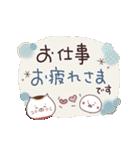 気持ちを伝える敬語♡招きネコまる&こまる(個別スタンプ:9)