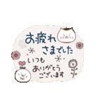 気持ちを伝える敬語♡招きネコまる&こまる(個別スタンプ:10)