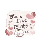 気持ちを伝える敬語♡招きネコまる&こまる(個別スタンプ:13)