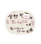 気持ちを伝える敬語♡招きネコまる&こまる(個別スタンプ:27)
