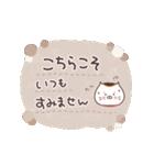 気持ちを伝える敬語♡招きネコまる&こまる(個別スタンプ:32)