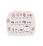 気持ちを伝える敬語♡招きネコまる&こまる(個別スタンプ:39)