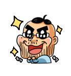 吉田製作所スタンプ 2nd GEN(個別スタンプ:02)