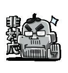 吉田製作所スタンプ 2nd GEN(個別スタンプ:08)
