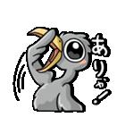 吉田製作所スタンプ 2nd GEN(個別スタンプ:33)