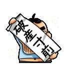 吉田製作所スタンプ 2nd GEN(個別スタンプ:37)