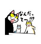 おはぎ(動)15(個別スタンプ:03)