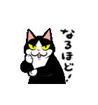 おはぎ(動)15(個別スタンプ:04)