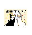 おはぎ(動)15(個別スタンプ:05)