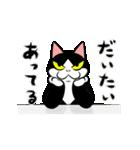 おはぎ(動)15(個別スタンプ:09)