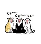 おはぎ(動)15(個別スタンプ:14)