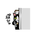 おはぎ(動)15(個別スタンプ:21)