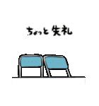 おはぎ(動)15(個別スタンプ:23)