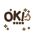 【カスタム】見やすいデカ文字★シンプル(個別スタンプ:01)