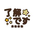【カスタム】見やすいデカ文字★シンプル(個別スタンプ:02)