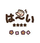 【カスタム】見やすいデカ文字★シンプル(個別スタンプ:03)