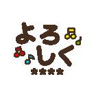 【カスタム】見やすいデカ文字★シンプル(個別スタンプ:04)