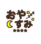 【カスタム】見やすいデカ文字★シンプル(個別スタンプ:06)