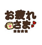【カスタム】見やすいデカ文字★シンプル(個別スタンプ:07)